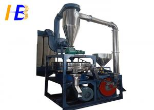China Window Profile PVC Pulverizer Machine With Dust Collector 120 - 300kg/h on sale