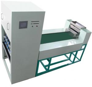China CCD Camera Sunflower Seeds Sorting Machine on sale