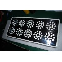 450 Watt 6000lm Led Plant Grow Lights 17850 Lux / 1m 9500 / 1.5m