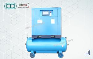 China Industrial Screw Air Compressor All In One Stainless Steel Portable Blue Color -WITH COLD DRYER on sale