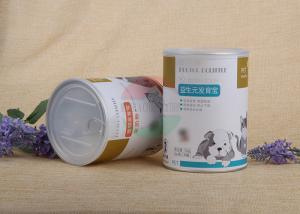 China Custom Colorful Recyclable Airtight Food-grade Paper Composite Cans Paper Canisters Package on sale