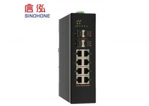 China Factory directly supply 4 1000M SFP FX ports + 8 10/100/1000M TX ports DIN Rail Gigabit managed Industrial on sale