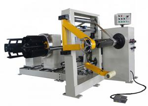 China Simple And Easy Transformer Foil Winding Machine With Copper Or Aluminium Strip on sale