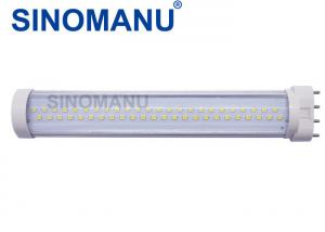 China Silver 225 Mm 2G11 LED Tube 120cm High Power Waterproof IP54 For Super Market on sale
