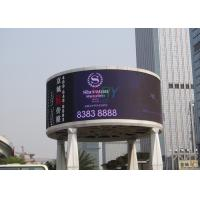 P5 SMD2828 LED Outdoor Screen Long Lifespan All Format Curved LED Wall Display