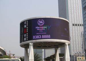 China P5 SMD2828 LED Outdoor Screen Long Lifespan All Format Curved LED Wall Display on sale