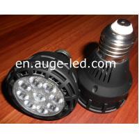 China 20W PAR20 OSRAM LED SPOT LIGHT G12/E27 socket, PAR20 spot light wholesale factory direct on sale