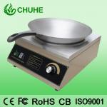 Stainless Steel Commercial Induction Range Cooker , 220V Induction Kitchen Equipment