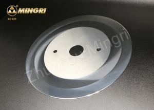 China Customized Tungsten Carbide Rotary Circular Paper Cutter Knife Blades on sale