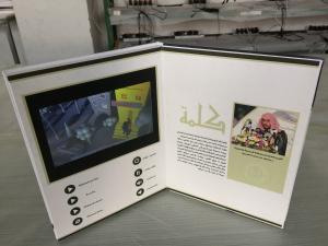 China Custom design 7inch screen size lcd video printing card video marketing  brochure video business card in Saudi Arabia on sale
