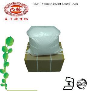China l carnosine powder food addictive 98%99% on sale