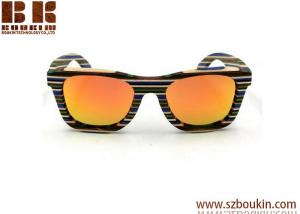 China Polarized Sunglasses Men Fashionable Wooden Sunglasses Latest New Design OEM Custom PC Wooden Sunglass on sale
