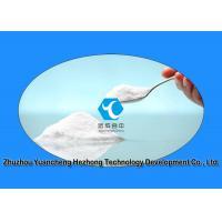Hot Local Anesthesic Drugs White Powder Lidocaine Hydrochloride CAS 6108-05-0 Lidocaine HCl