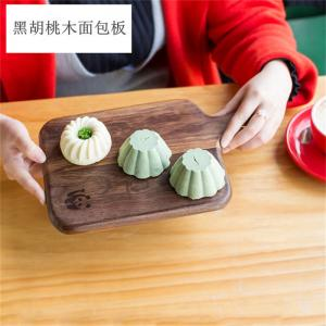 China Hot Sale Eco-friendly Natural Black Walnut Wooden Food Serving Tray Food Board on sale