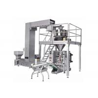 Multi Functional Seed / Candy / Pet Food Packing Machine 5-55 Bags/Min