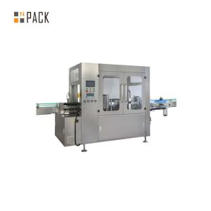 China High Precision Bottle Sticker Labeling Machine OPP Bottle Labeling Equipment on sale