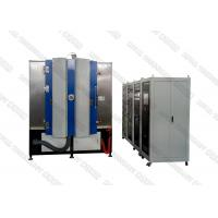 Copper Sputtering PVD Vacuum Coating Machine On Ceramic Radiating Substrate