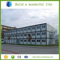 China low cost ethiopia shipping shipping offshore accommodation container office price on sale