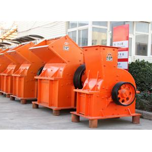 China Orange Impact Hammer Mill Crusher 30 M3 / H Capacity For Electric Power on sale