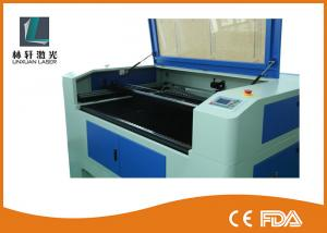 China Water Cooling CO2 Laser Cutting Machine Auto Feeding Garmen For Trademark / Embroidery on sale