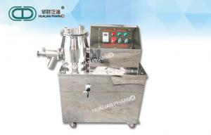 China Stainless Steel Pharmaceutical Granulation Equipments / High Speed Mixing Granulator on sale