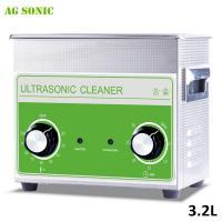 0.8L - 30L Ultrasound Professional Eyeglass Cleaner, Optical Ultrasonic Cleaner