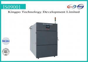 China KingPo Battery Testing Machine / Battery Washing Tester With Calibration Certificate on sale