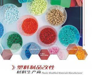 China Color master batches used for film blowing, flow casting, coating, injection molding, extruding, tubes and pipes on sale