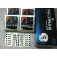 MMC Naturally MAXMAN IV Cheap Wholesale MAXMAN IV Male Sex Pills Exceed Viagra And Cialis Max Man Pumps