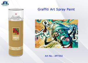 China Non fading Weatherproof Art Spray Paint for Graffiti Pink Purple Red Colorful on sale