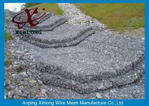 China Xinlong Stone Cage Gabion Wire Mesh Various Lengths / Widths / Heights on sale