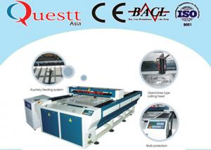 China Máquina de grabado plástica del laser para el paño de la materia textil, maquinaria del grabado del laser 200W on sale