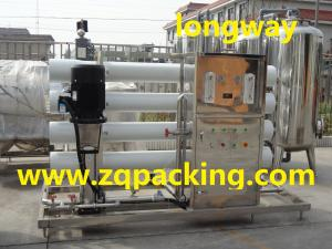 China Automatic Ro Water Purifier Machine/Pure water Treatment equipment on sale
