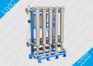 China Auto Cleaning Filter For Pulp / Paper Industry , Easy Maintenance Self Cleaning Filter on sale