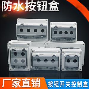 China IP44 Rainproof 22mm Hole Electrical Switch Box on sale