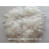China Deliquescent In Air Industrial Water Treatment Chemicals Mgcl2 Cas 7791 18 6 on sale
