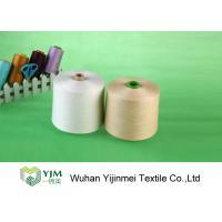 Knotless 100% Polyester Spun Yarn , Weaving / Knitting Polyester Twisted Yarn