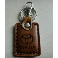 China cheap promotional products leather keychain custom on sale