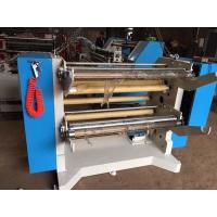 Stretch Film Slitting And Rewinding Machine , Plastic Wrap Cutter 380 V High Precision