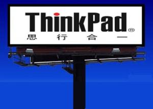 China Customized Digital Led Billboard , P10 Led Advertising Signage Display 14bit Grey Scale on sale