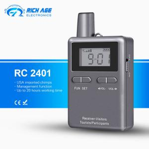 China 2018 Discount price  RC2401 One way  wireless tour guide system big battery capacity for tour groups on sale