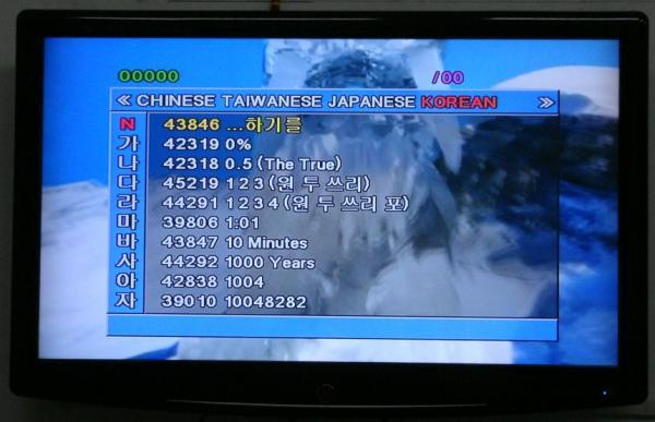 new mediacom dvd karaoke player for sale – karaoke players
