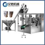Powder filling machine cream milk powder packaging machine for sugar