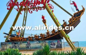 China Amusement Park Rides Pirate Ship viking Amusement Games Rides Pirate Ship with low price on sale