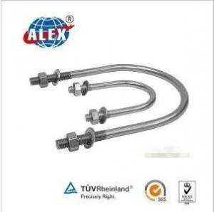 China Stainless Steel AISI304/316 U Bolt with Washer Plate and Nuts on sale