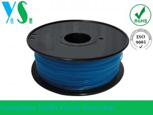 China Glossy 3mm PLA 3D Printer Consumables Blue Durable With Plastic Spool on sale