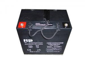 China High Performance Valve Regulated Lead Acid Battery Maintenance Free on sale