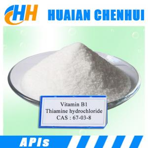 China China Pharmaceutical raw material Vitamin B1 HCl Thiamine Mononitrite Vitamin b powder on sale