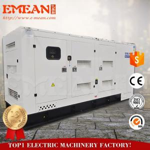China 50KW fuelles diesel generator set use 224E alternator with big discount on sale