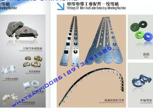 China Spare Parts Of Wire Bunching Machine Tranding Bow Guide Wire Pulleys / Porcelain Eye / Tension Gun on sale
